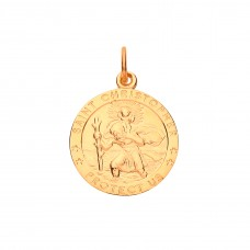 "9ct Gold ""Protect Us"" St. Christopher Pendant"